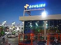 Развлечения в Торревьехе: Центр отдыха OZONE