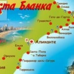 Отдых на Коста Бланка