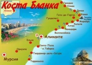 b_315_223_16777215_00_uploads_countries_spain_Costa-Blanca_map_costa_blanca