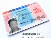 Порядок получения гражданства Испании теперь на русском языке