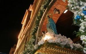 Праздник Непорочной Девы Марии