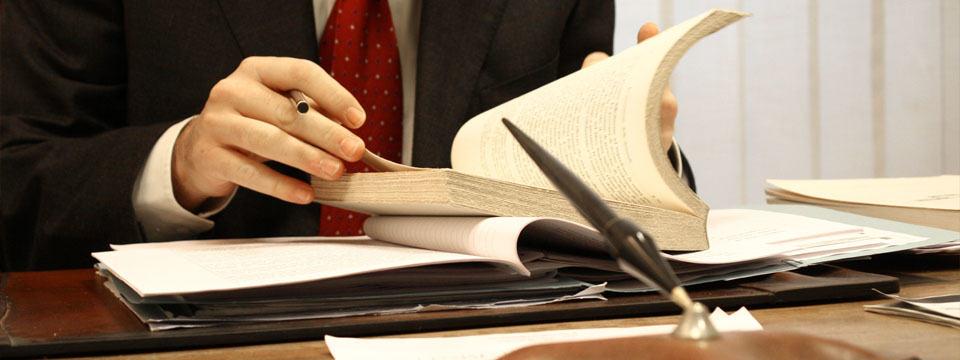 Юридические услуги в Торревьехе