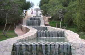 Парк Молина де Агуа (Parque del Molino del Agua en Torrelamata)