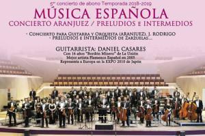 Концерт симфонического оркестра в Торревьехе