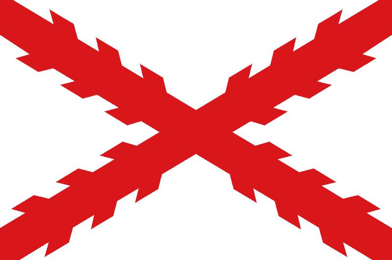 Колониальная Испания...